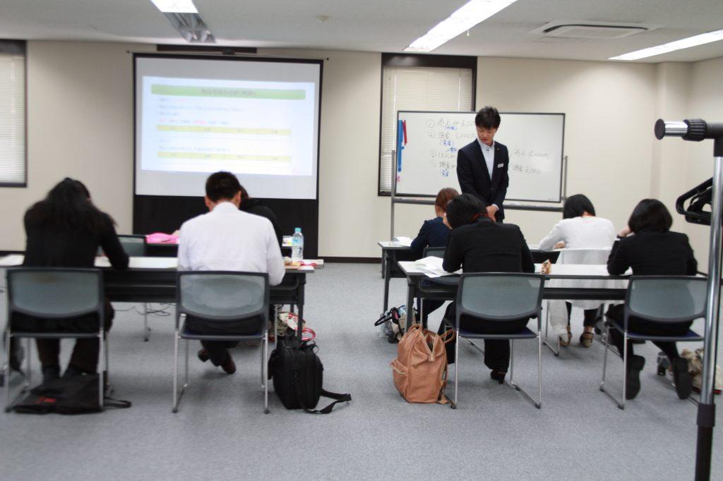 1日で学ぶ!決算書の見方講座【2022年 2/8開催】