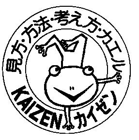 【オンライン開催】改善セミナー(基礎編)【2021年 6/15開催】