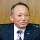 淺野運輸倉庫株式会社 代表取締役社長 淺野 邦彦 氏